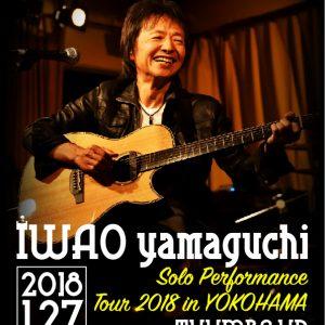 ticket20180127